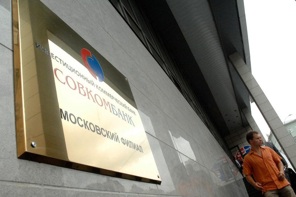 Турецкий Garanti Bank реализует свою московскую «дочку» Совкомбанку за $40,5 млн