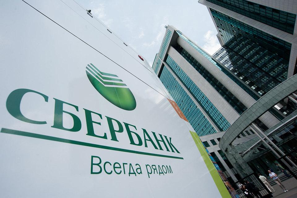 Сбербанк предложил новый вклад с необычно высокой для него процентной ставкой