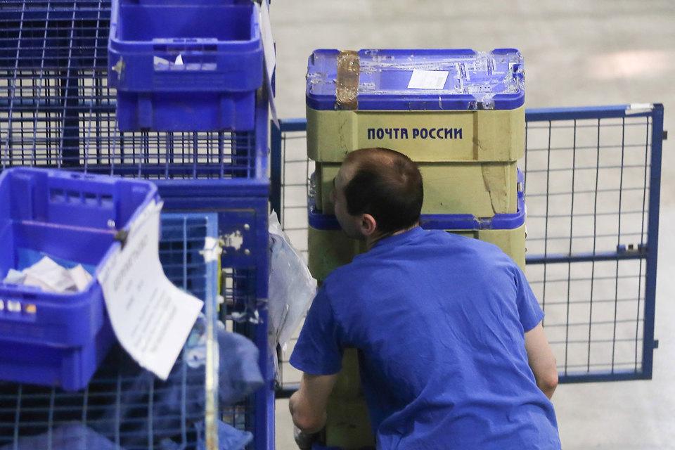 «Почта России» стала обрабатывать вдва раза больше посылок из-за границы