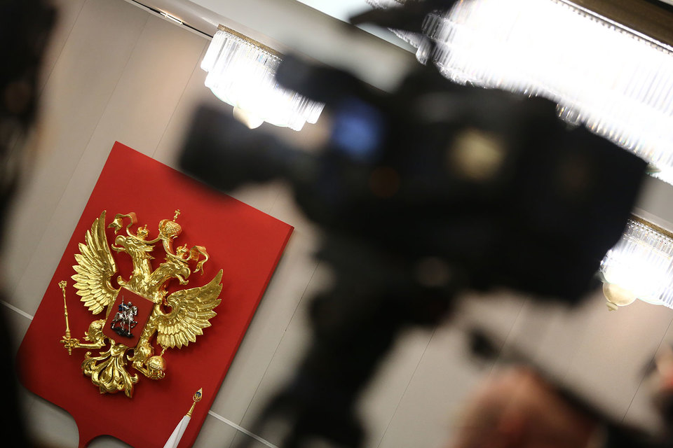 Власти значительно урежут расходы нагосударственные СМИ