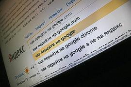 Пользователи смартфонов предпочитают российскому «Яндексу» американский Google