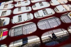 Компания Максима Блажко должна «Российскому капиталу» 4 млрд руб.