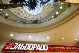 Сеть «Эльдорадо» купит более 35 000 кв. м в складском комплексе
