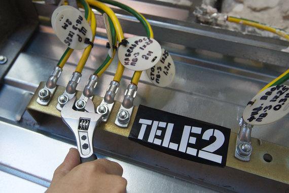 На башни Tele2 появился новый претендент