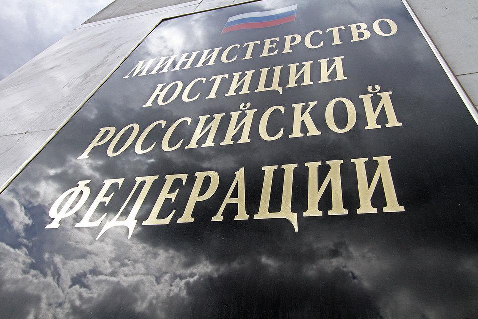 Министерство юстиции решило уточнить правила допроса свидетелей, заключивших сделку со следствием