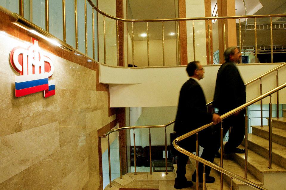 Банкам пообещали доступ к данным ПФР о доходах клиентов