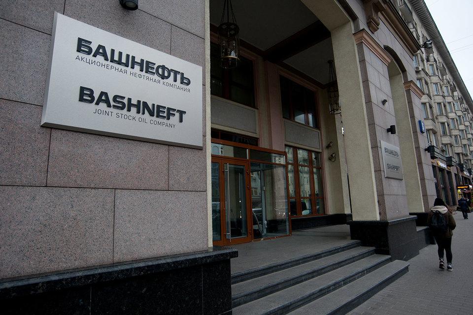«Роснефть» считает очевидным текущее удешевление акций «Башнефти»
