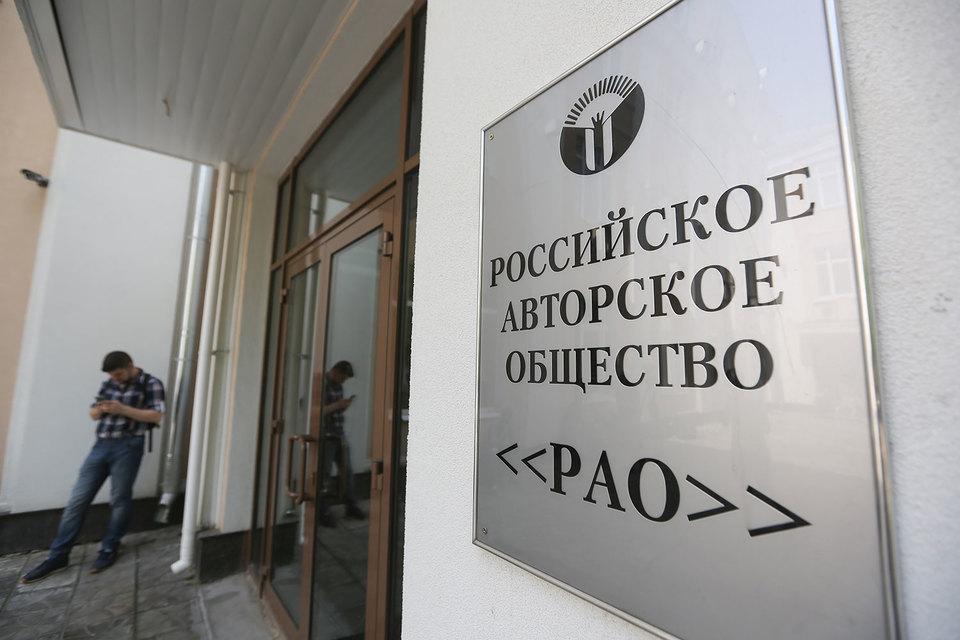 Суд запретил Максиму Дмитриеву исполнять обязанности гендиректора РАО