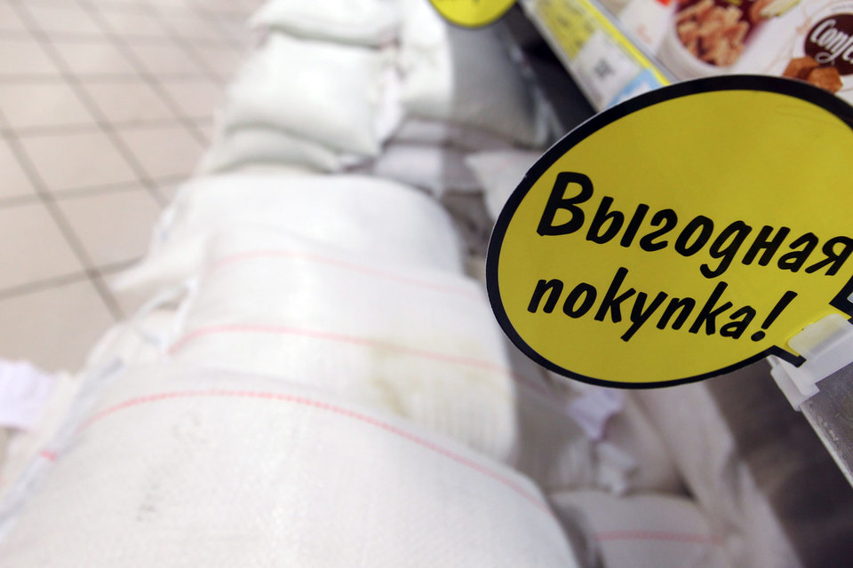 УФАС по Татарстану возбудило дело по статье федерального закона «О защите конкуренции» в отношении трех сахарных заводов в республике в начале 2015 г. в связи с резким повышением цены на сахар с 25 до 60 руб. за 1 кг