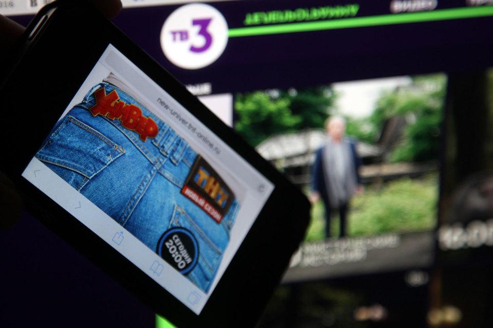 Дорогие драматические сериалы подтолкнут к росту аудиторию ТВ-3