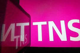Французская CESP проверит, насколько корректно TNS считает телезрителей в России. Нанимает аудиторов ВЦИОМ, новый владелец TNS