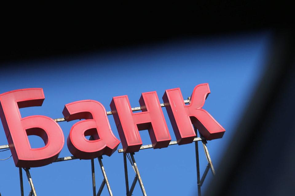 Прибыль русских банков всамом начале года возросла в5 раз
