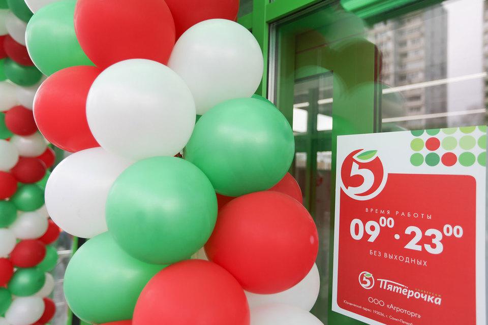 X5 Retail Group есть что праздновать – главный конкурент в сентябре остался позади