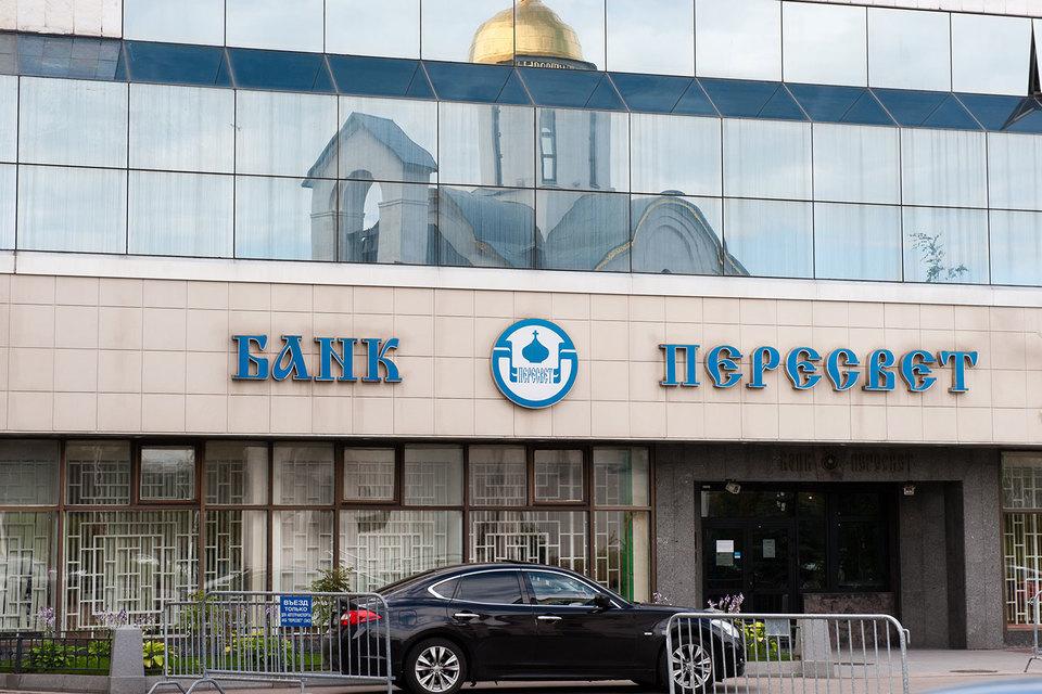 Подконтрольный Русской православной церкви банк «Пересвет» ограничил выдачу вкладов, но выплатил купон по облигациям. Доходность некоторых его бондов перевалила за 100% годовых