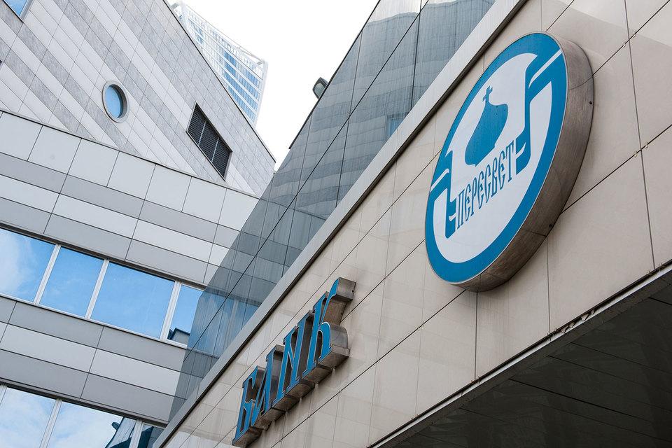 Fitch пересмотрит рейтинг банка «Пересвет»