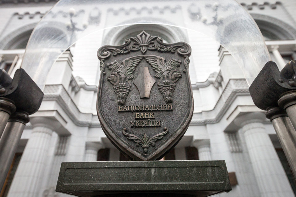Нацбанк Украины со среды запретил работу российских платежных систем