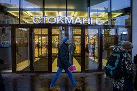 Продажи в гастрономе Stockmann во время акции «Сумасшедшие дни» выросли в 7 раз