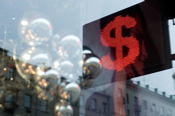 Мировые потребительские гиганты пережили тяжелый квартал