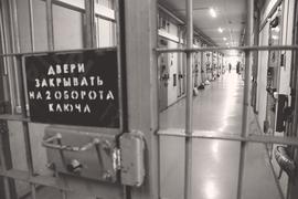 После появления в казахстанском праве института примирения тюремное население сократилось вдвое