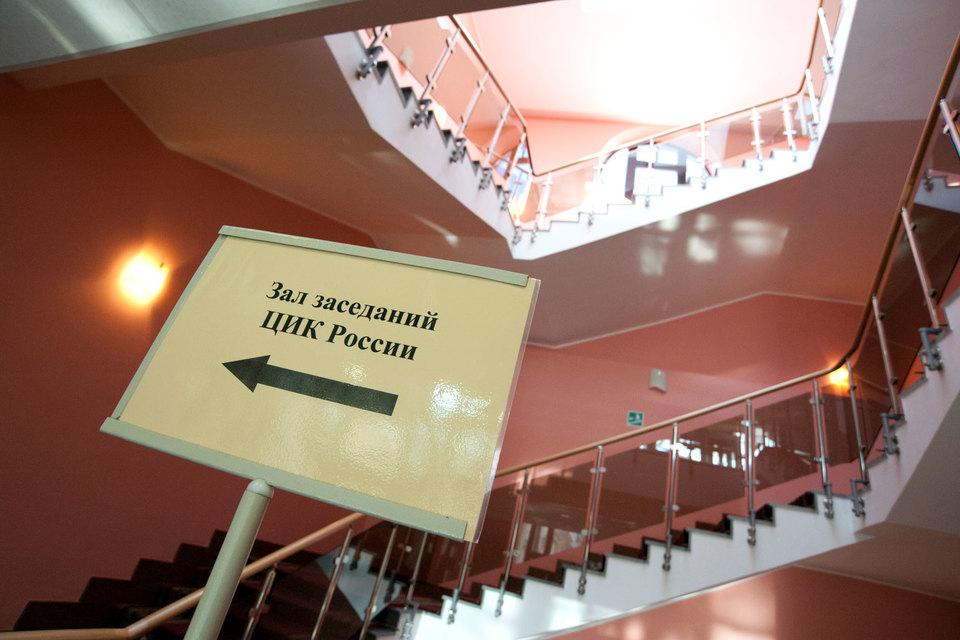 Центризбирком до конца года намерен сменить руководителей избирательных комиссий как минимум в семи регионах