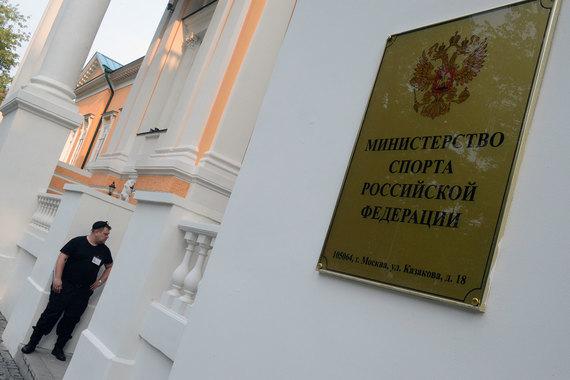Счетная палата недосчиталась спортивных объектов в регионах на 1,8 млрд рублей