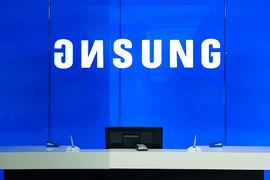 МТС потратит на закупки электроники Samsung не менее 7 млрд рублей