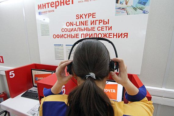 Минкомсвязи планирует закрыть большинство пунктов коллективного доступа в интернет