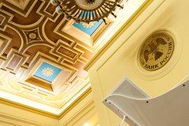 Банк России отозвал лицензию у банка «Финансовый капитал»