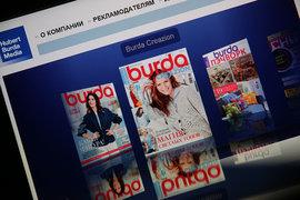 Новым владельцем ИД Burda стал ее же бухгалтер