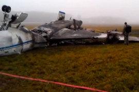 МАК перечислил причины крушения самолета президента Total