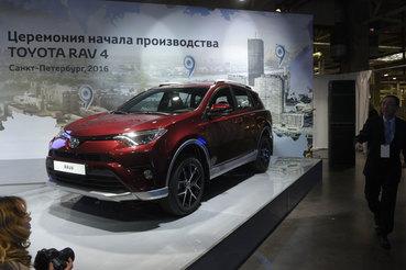 Toyota вложила 9,7 млрд руб. в производство RAV4 в Петербурге