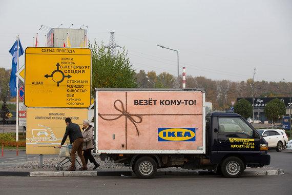 IKEA в России подозревают в неуплате 32 млрд рублей налогов