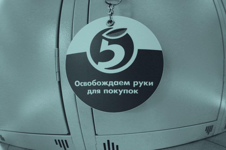 Компания недели: X5 Retail Group