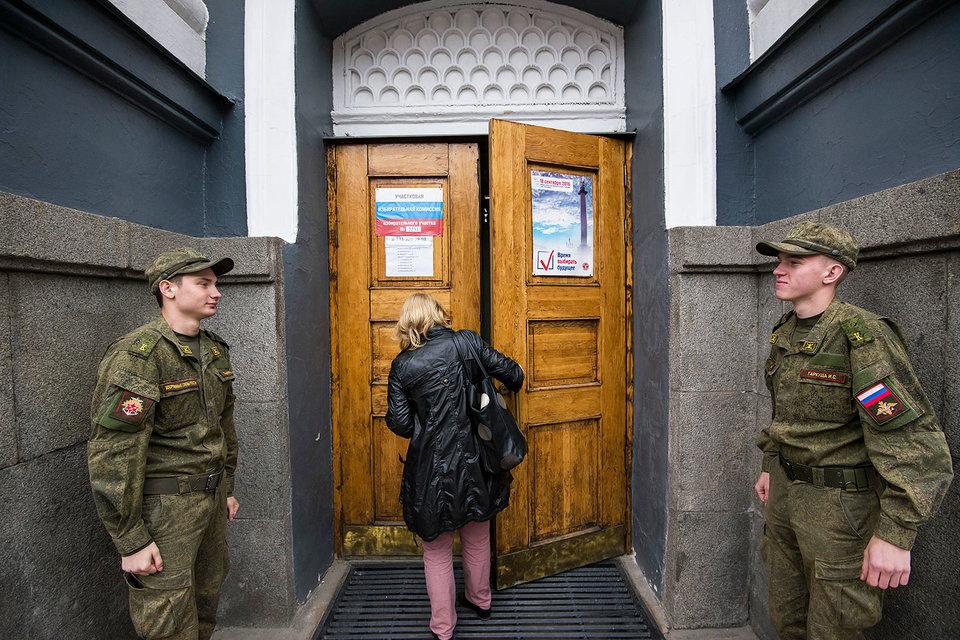 Справедливороссы посоветовали ввести 2-ой тур навыборах думских одномандатников