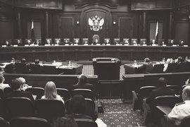 Судьи КС принимали решения по многим важным вопросам жизни нашей страны
