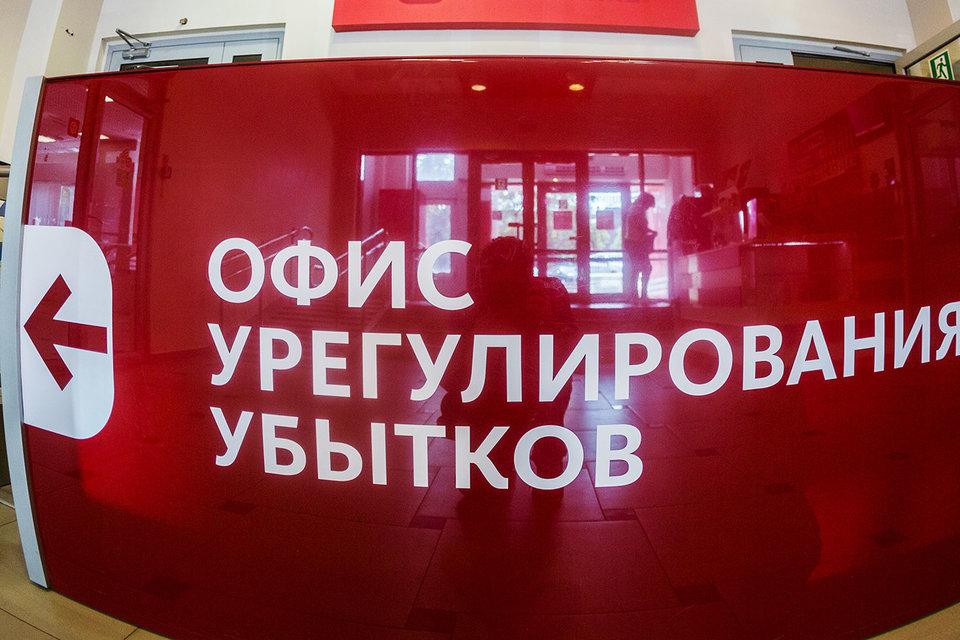 Число страховых агентов в«красной зоне» уменьшилось вдвое— ЦБ