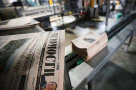 «Ведомости» выиграли суд о защите репутации