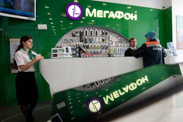 «Мегафон» готов направить 15 млрд рублей на промежуточные дивиденды