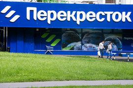 «Перекресток» придумал, как увеличить число магазинов, не скупая конкурентов