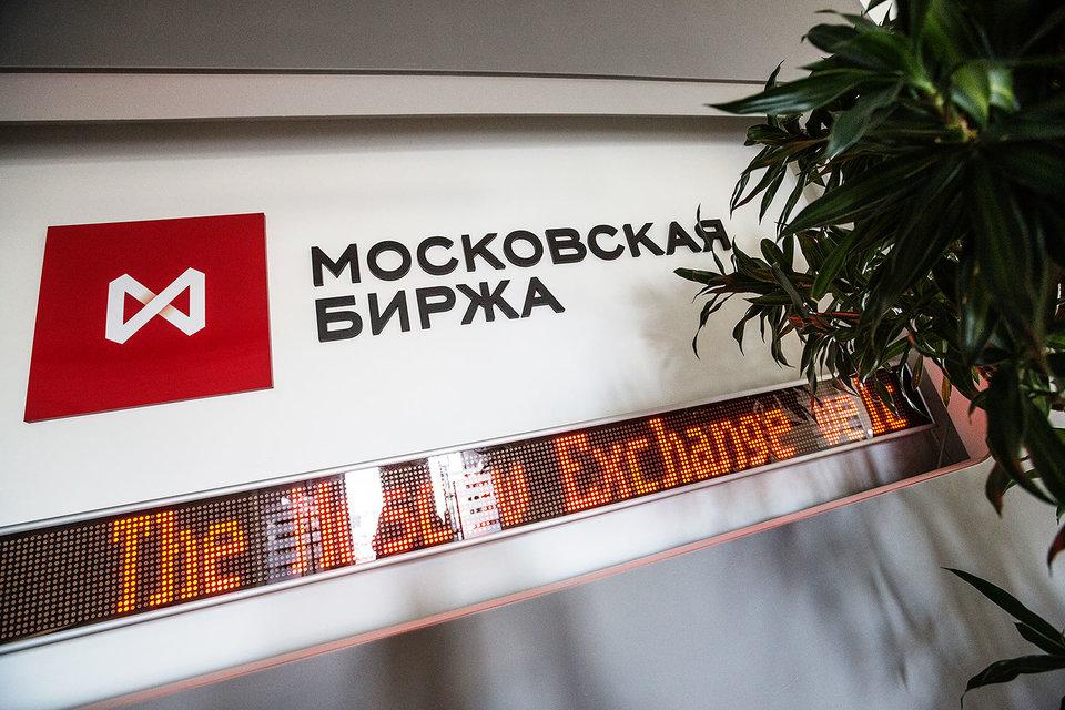 Большие компании получат прямой доступ кторгам наМосковской бирже