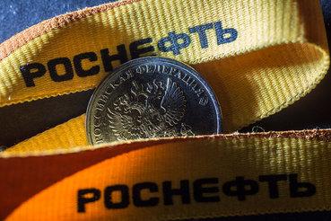«Роснефть» выкупит собственные акции для перепродажи