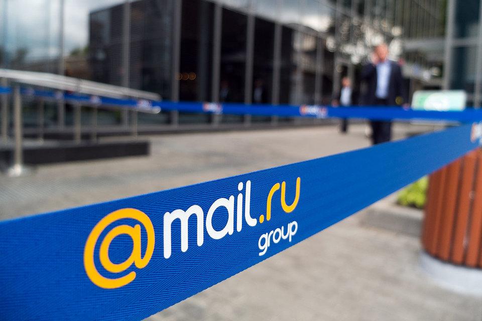 Mail.ru Group отсеет ботов