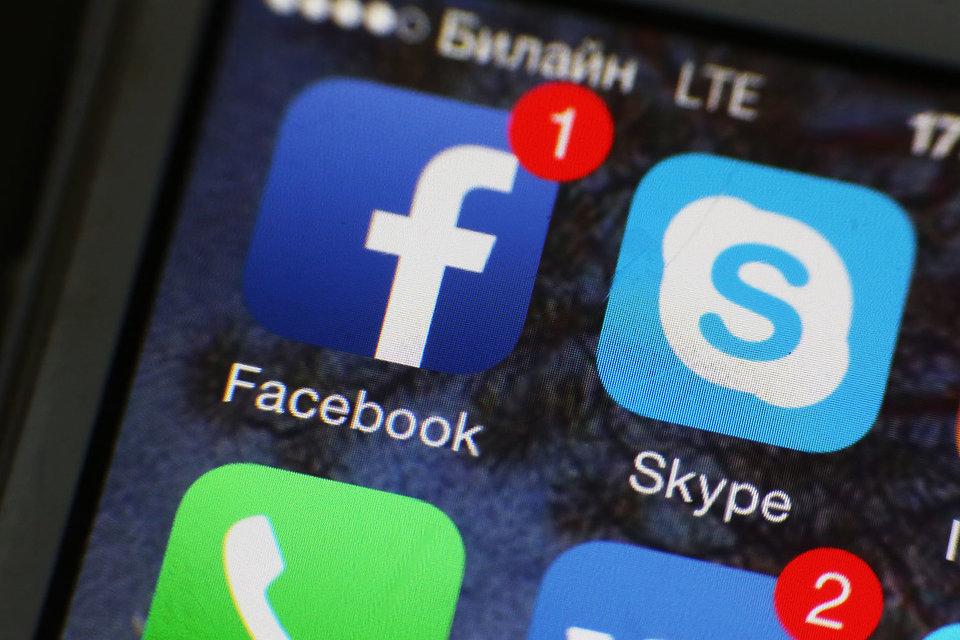 «Яндекс» иMail.Ru выступили против контроля над мессенджерами