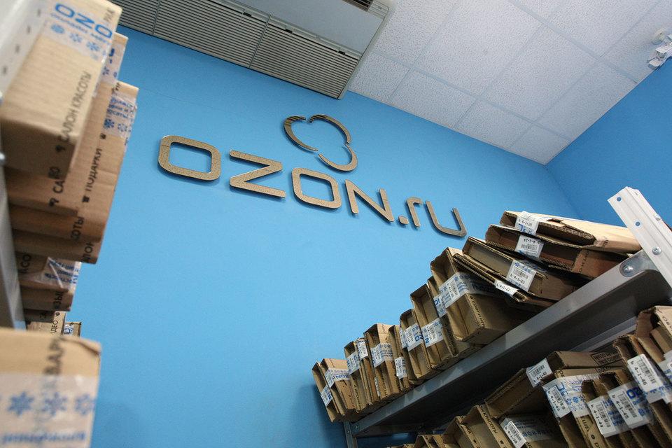 Ozon будет торговать лекарства