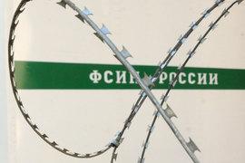 Подготовка нового закона об общественном наблюдении за учреждениями ФСИН затягивается
