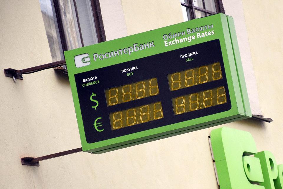 ВРосинтербанке отыскали «дыру» на91 млрд руб.