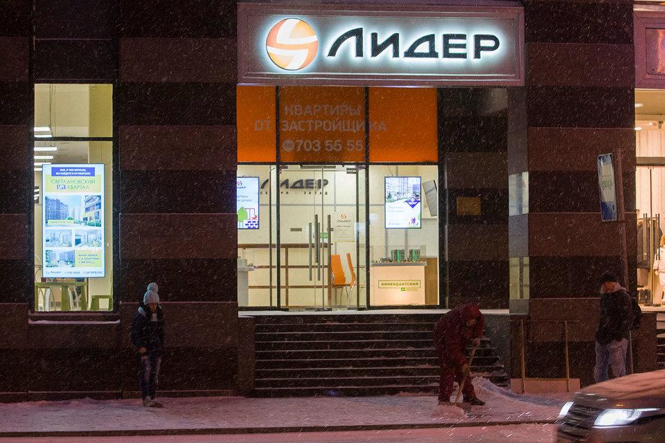 ФСК «Лидер» построит вПетербурге UP-квартал «Московский»