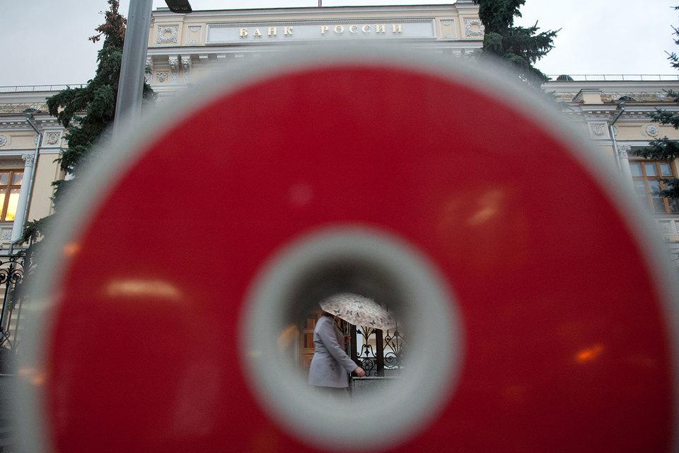 «Дыра» вкапитале Росинтербанка составила 80,3 млрд руб.