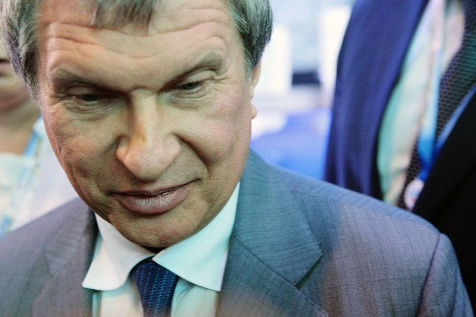 «Роснефть» назвала попыткой давления насуд объявление РБК онеобоснованности иска компании