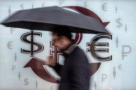 Ослабление рубля началось в четверг во второй половине дня